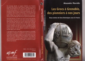 Les Grecs de Grenoble